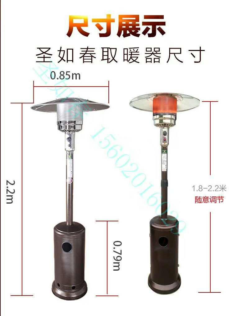 松原伞式燃气取暖器如何选择