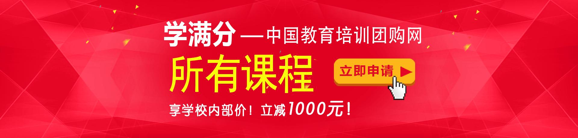 黄浦区环球雅思词汇班公司