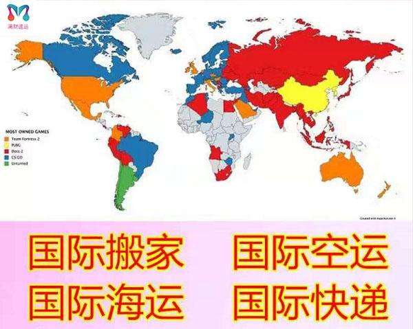 国际快递进口哪家便宜