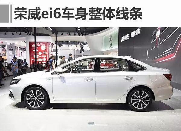 评价好的省油车荣威汽车RX3售价多少说明书