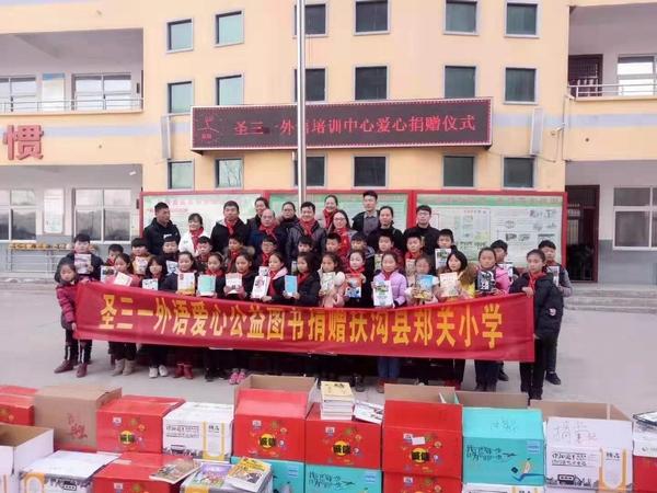 郑州惠济区比较好的口碑过硬郑州有专四英语培训班