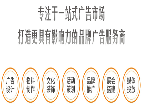 襄阳市户外广告制作哪家可靠