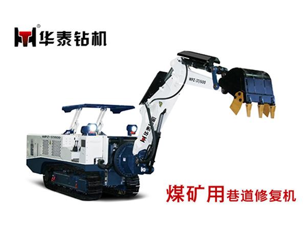 广州煤矿用巷道修复机热线