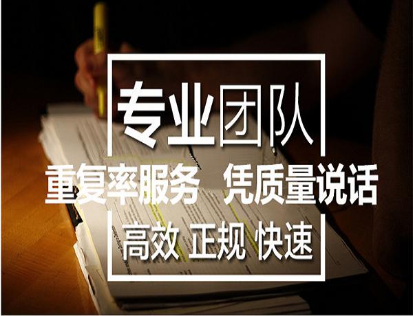 哈尔滨计算机硕士毕业论文一站式服务