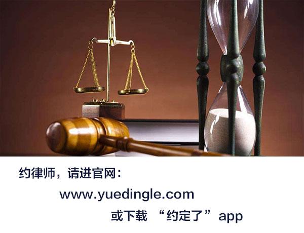 有名的武汉法律服务所费多少