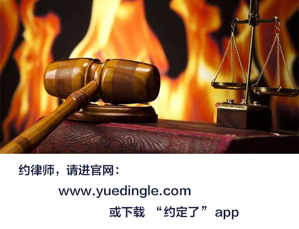 在线免费刑事律师所怎么收费