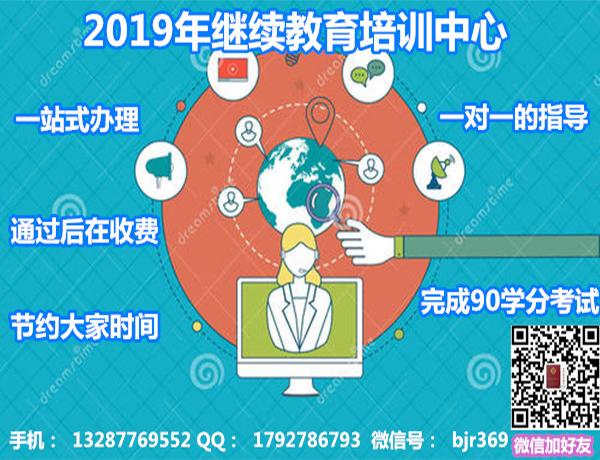 赵县萝岗会计培训电话咨询