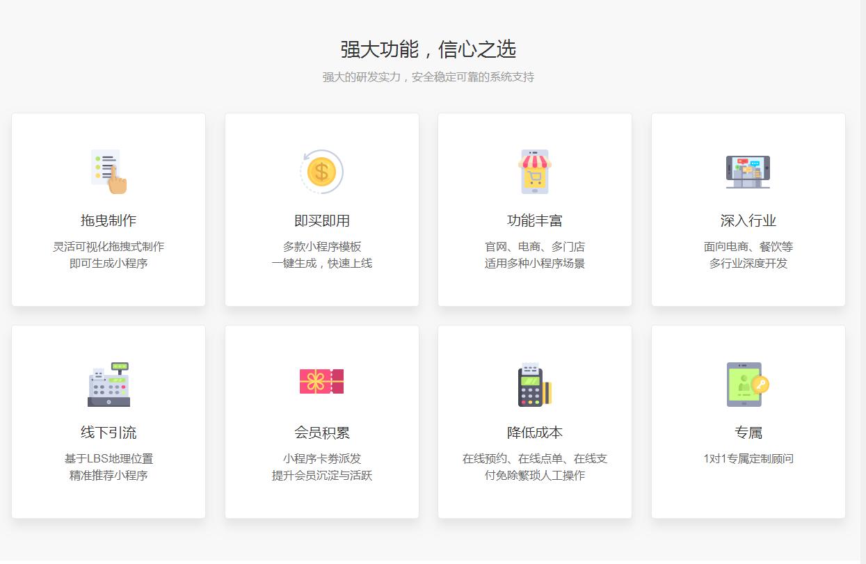 极力推荐美柚app广告开户开发平台
