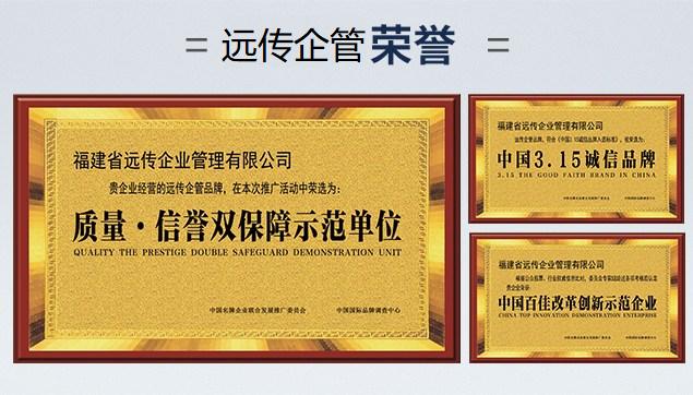 杭州市政企业资质办理公司