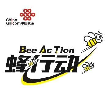 宁陵县联通沃联盟5G服务热线
