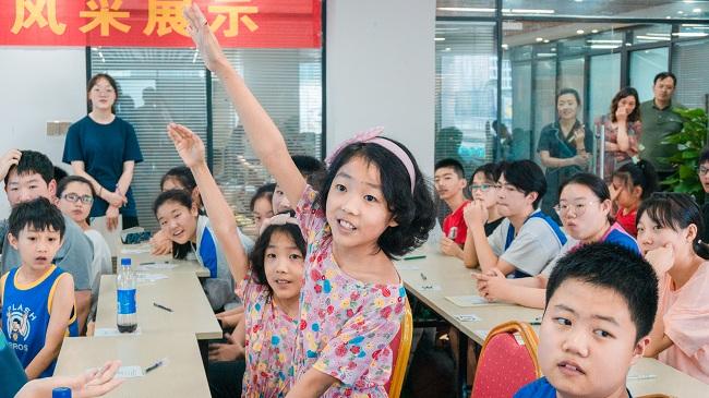 儿童记忆力培训注意事项有哪些