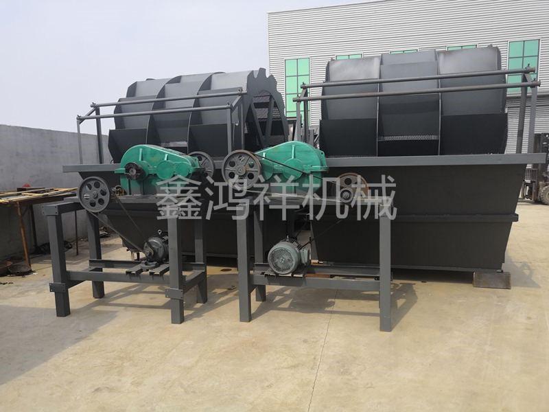 海口斗式振动筛厂家热线厂家直供