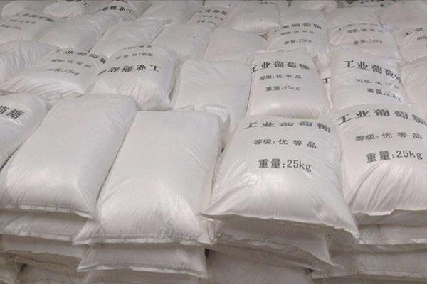 内蒙品质保证的聚合氯化铝(PAC)报价
