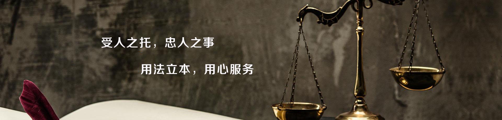 老牌网络欺诈律师哪家靠谱最可靠的