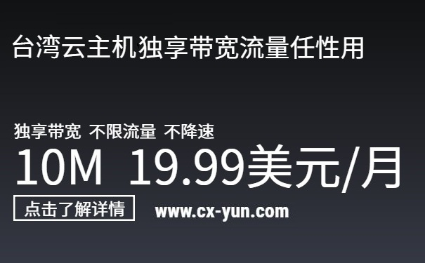 青岛免流vps好口碑的vps服务器多少钱