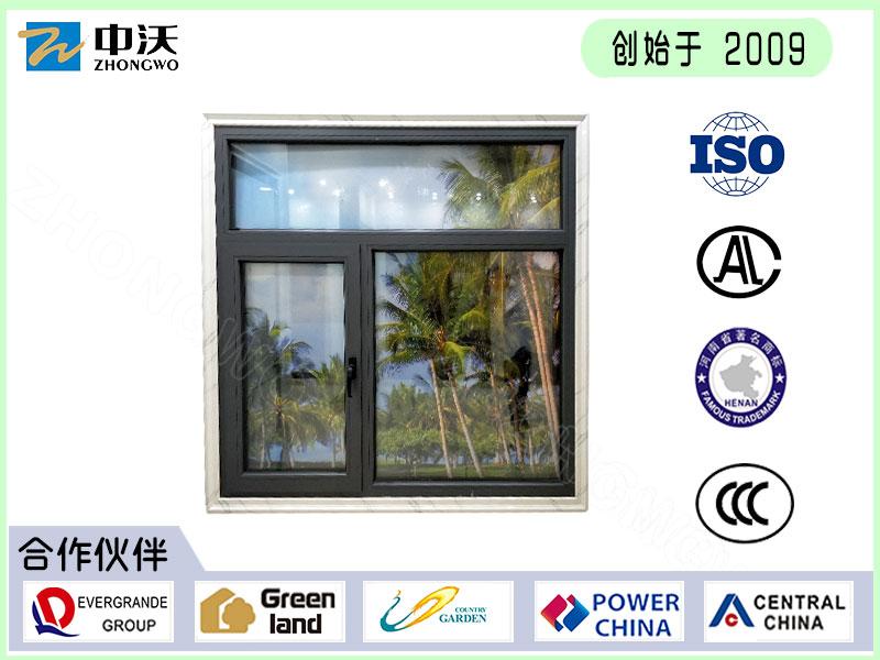 杭州乙级钢制防火窗详情