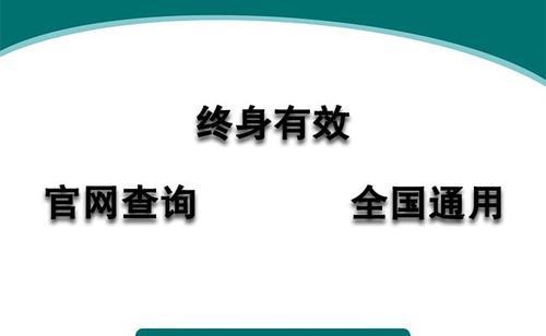 安顺市我来告诉你水表装修考证报名基本要求及报名详细流程a