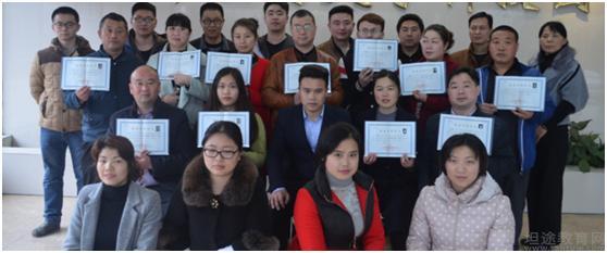 福州紫竹微排调理师证考试通知在哪里报名要多少钱