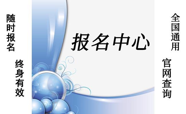潍坊近期报一个粉喷桩基操作证多少费用