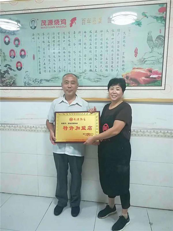 西安详情咨询鸡肝技术培训