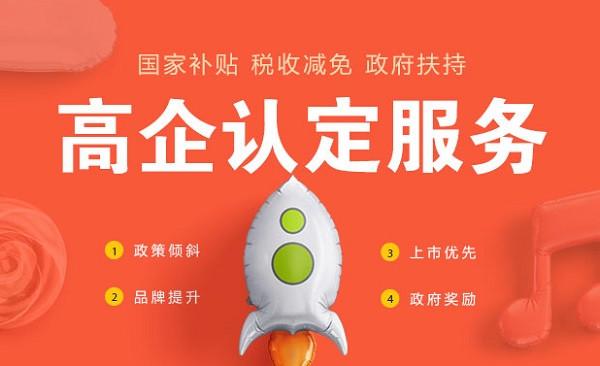 服务专业的大品牌的郑州科技大市场售后