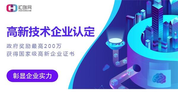 价格实惠的郑州高企认定联系方式