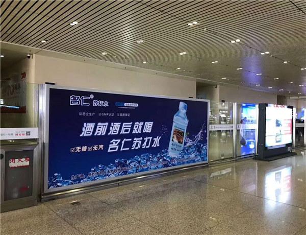 正轨郑州高铁东站安检口刷屏机告白媒体等您咨询
