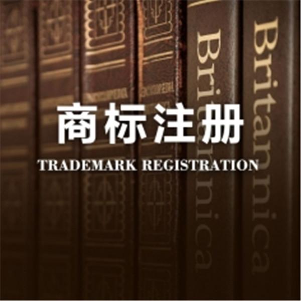 版权登记申请条件哪家值得信赖哪家性价比高