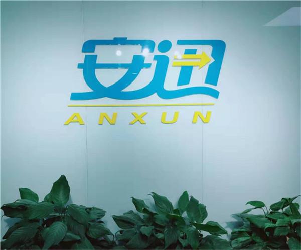 北京东环驰名的公司变更
