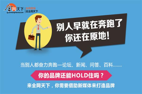 西安找自媒体品牌推广咨询费用