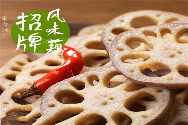 南阳自贡卤菜流程