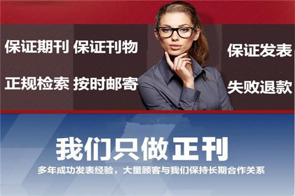 咨询地址中国医药导报杂志投稿须知