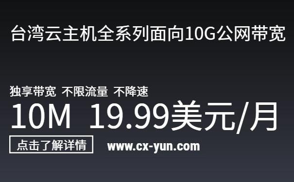 南京怎么用vps搭服务器多少钱