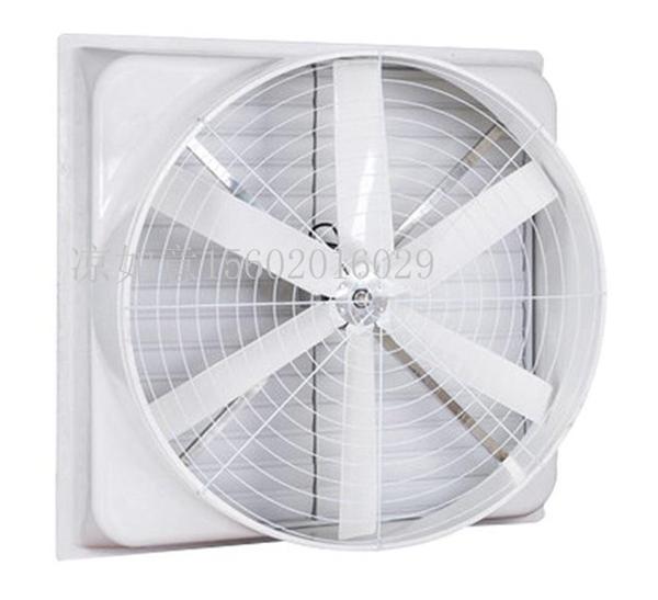 负压式玻璃钢风机