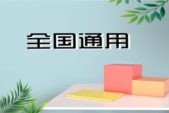 濮阳市被行业认可混凝土啧射机操作学历要求
