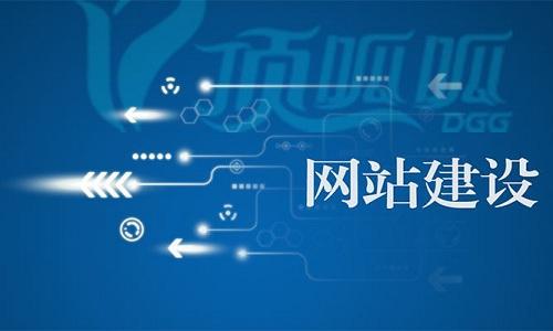 江SEO优化平台可靠信赖