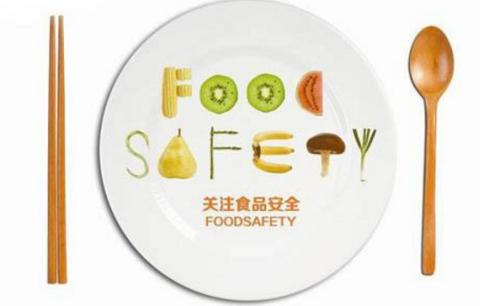 哪里可以报一个食品安全检测员考取需要多少钱