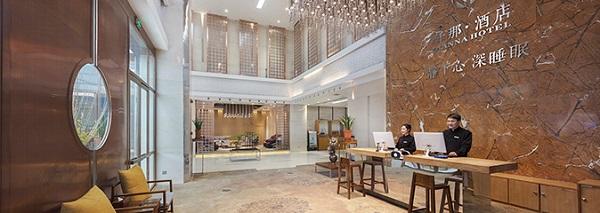 高端隐居繁华酒店大堂设计