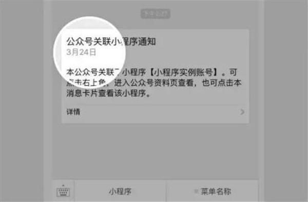 杭州平台推广要多久