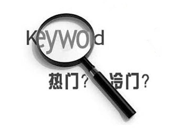 重庆设计网站就业用心前行