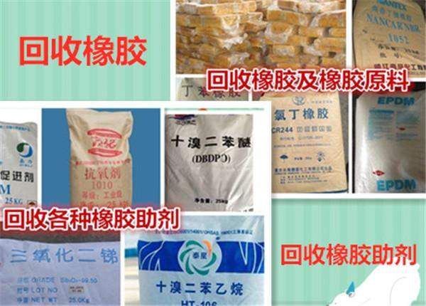 北京回收吡啶