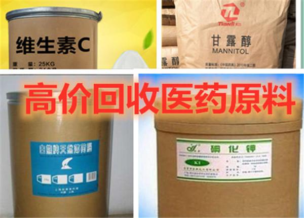 回收塑料颜料厂地址电话