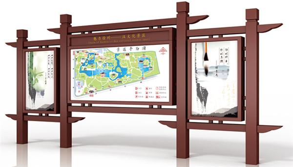 大丰市中国风宣传栏