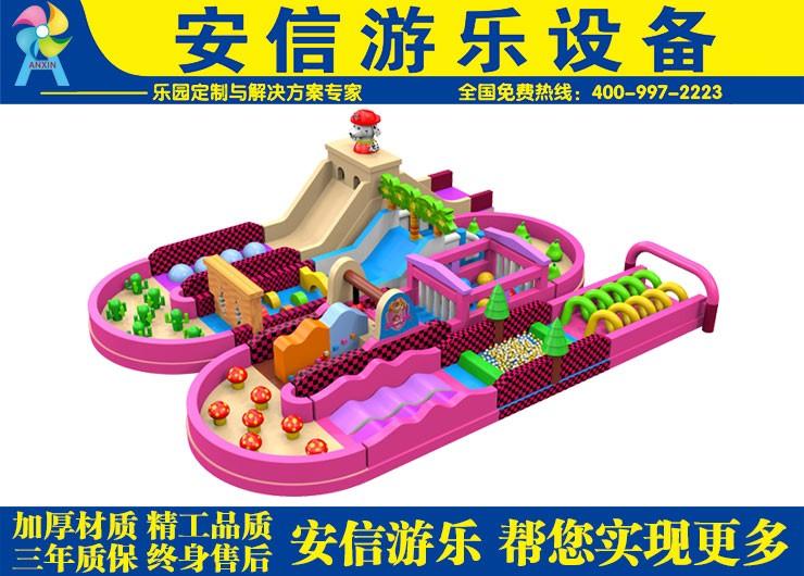 漯河充气儿童城堡滑梯生产厂家专业生成厂家