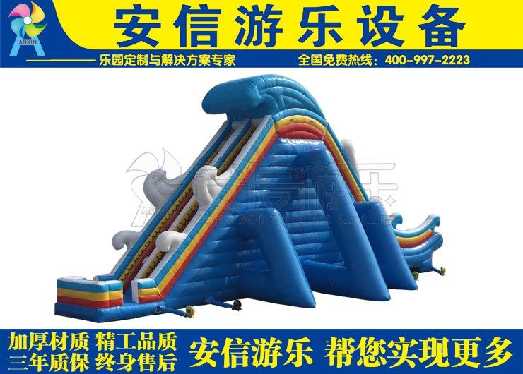哪吒闹海充气水滑梯生产厂家