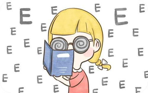 2020年考一个视力矫正指导师要什么资料多少钱