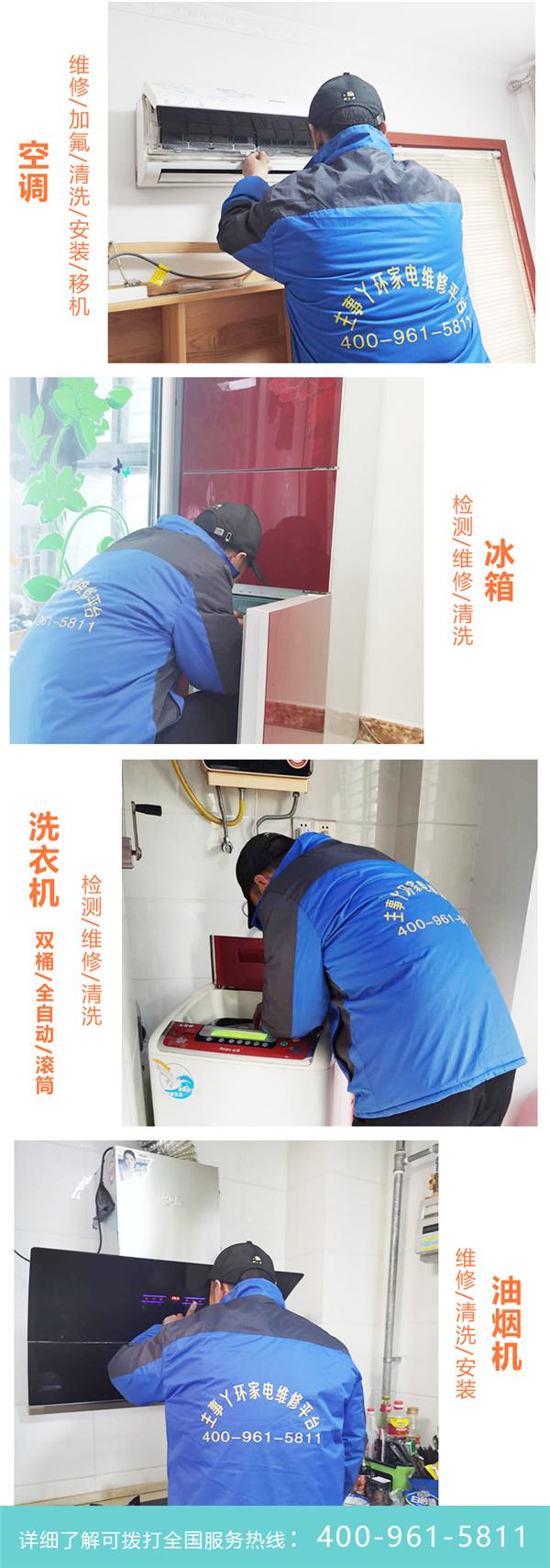 巩义上门维修立式空调移机
