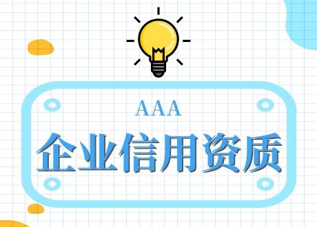 贵州安顺打造软著申请哪家质优价廉新的满意
