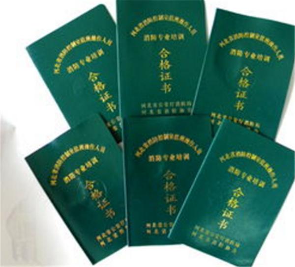 广州哪家学校培训的好消防控制室证哪家培训学校教的好