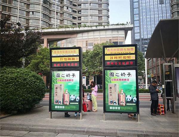 河南公交站牌灯箱广告媒体公司放心省心